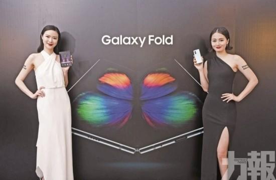 Samsung Galaxy Fold 三APP同步應用