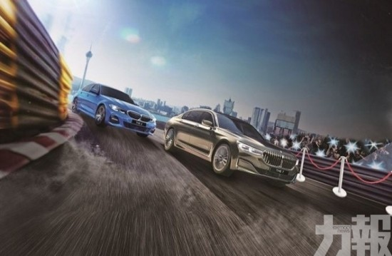 BMW禮賓工作車優惠