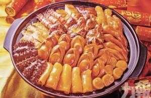 新好彩運應節年糕盆菜