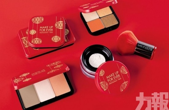 MAKE UP FOR EVER王牌妝品