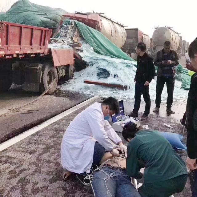 安徽車禍18死21傷