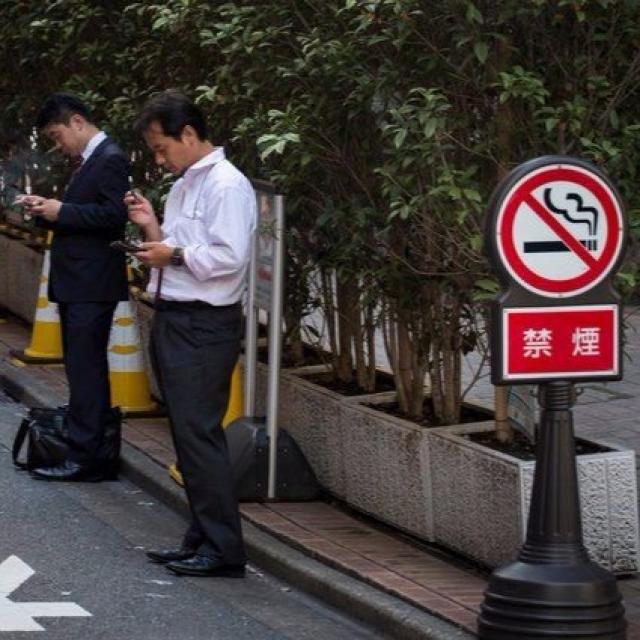 東京擬2019年前推室內禁煙