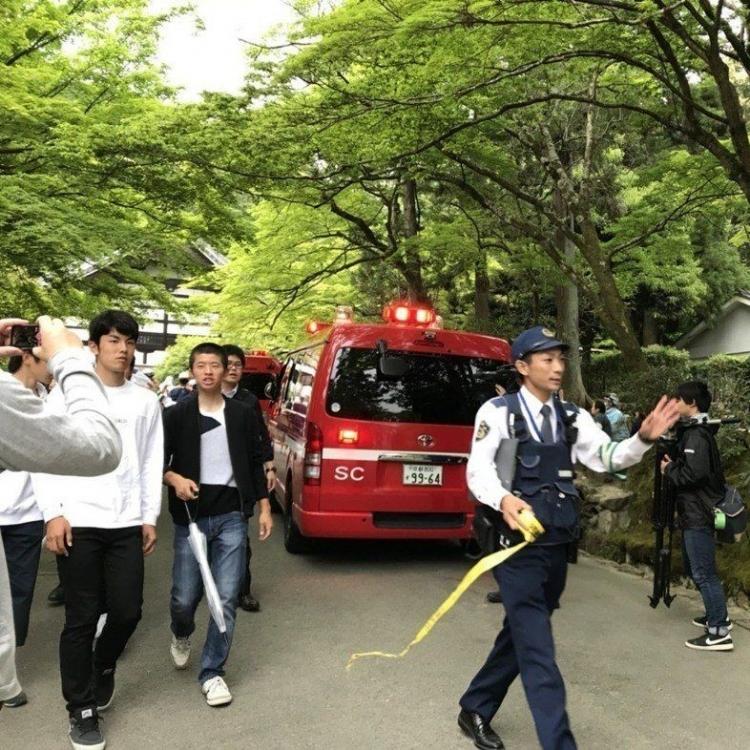 日京都賞楓區傳化學異味 四人送院